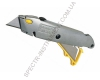 Нож STANLEY 0-10-499 (США)