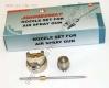 JA-HVLP-1080GN Jonnesway (1,2)Сменная дюза 1,2 мм для краскопульта JA-HVLP-1080G
