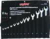 OMT16S Ombra набор комбинированных ключей 8-32 мм, 16 предметов