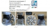 Компрессорная головка 380л/мин Fiac 9100281000