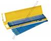 Полотно ножовочное STANLEY 2-15-558 (США/Китай)